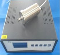 Ultrasonic Spray Coating System
